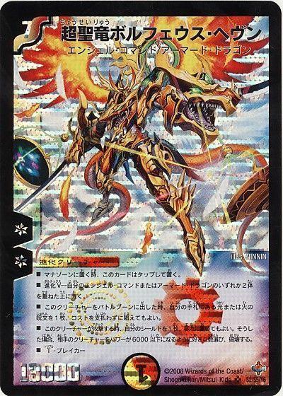 card70606001_1