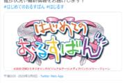 【朗報】あの伝説的な美少女ゲームがアニメ化決定
