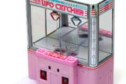 【雑談】UFOキャッチャーで一番高額な賞品を教えて欲しい