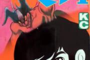 【漫画】デビルマンってストーリーの展開がすばらしいな