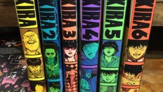 【漫画】本棚映えするおすすめの漫画ってある???