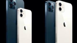 【iPhone12】5Gの恩恵を受けるのはいつになるのやら・・・