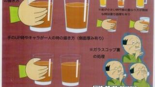 【アニメ】サザエさんの作画資料がなんだかヤバいwwwwwwwwwwwww