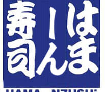 【ガンダム】はまーん寿司にありがちなこと