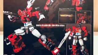 【画像】中国玩具の日本語があやふや過ぎる件wwwwwwwwww