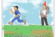 """【画像】""""アニメこち亀""""のあのシーンを再現した結果"""