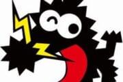 【朗報】You Tubeでアニメ「ロックマンエグゼ」「デュエルマスターズV」が無料配信!