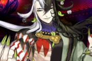 【FGO】みんなはキャスターリンボを引くの???