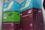 【すげぇ】セリアで買えるJRの貨物コンテナ風入れ物のクオリティがヤバすぎるwwwwwww