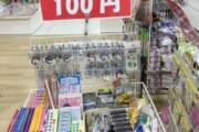【アニメ】ワゴン送りになった人気作品wwwwww
