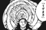 【呪術廻戦】真人の出番はこれで終わりなのかな???