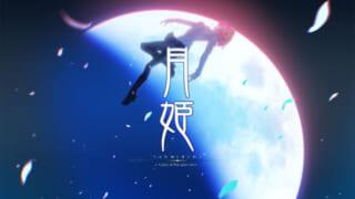 【ゲーム】「月姫」っておもしろいの???