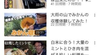 【悲惨】マックスむらい、最新動画こちら・・・