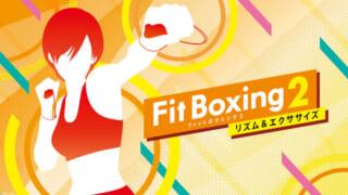 【ゲーム】フィットボクシングの動きが難しいんだが・・・