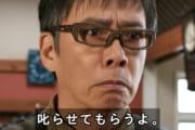 【仮面ライダー】ジオウの名シーンがここwwwwwwwww