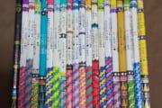 【懐古】バトル鉛筆の思い出