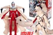 【画像】中国のウルトラマン変形玩具wwwwwwwwwwww