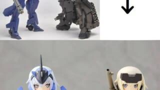 【プラモデル】ロボットプラモを美少女化した結果wwwwwww