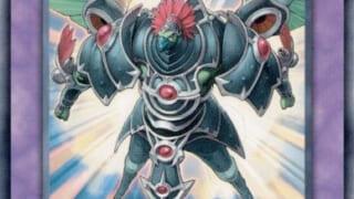 【遊戯王】剣闘獣ガイザレスの思い出