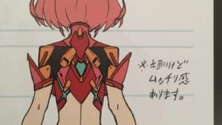 【ゼノブレイド】むっちりホムラちゃんのこの設定画がwwwwwww