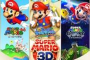 【ゲーム】「スーパーマリオ3Dコレクション」もうすぐ販売が終わるけど買った?