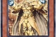 """【遊戯王】""""光帝グライス""""とかいう名カード"""