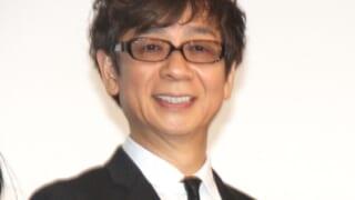 山寺宏一&岡田ロビン翔子が結婚を発表 「笑顔の溢れる家庭を」