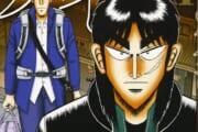 【漫画カイジ】もういっそ「和也編」すっ飛ばして「逃亡編」をアニメ化すればいいんじゃ?