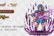 【画像】ドラクエに出てくる「世界最強の剣士」さん、ガチでかっこよすぎる