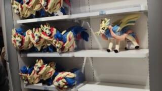 【画像】ポケモンセンターの売り場が悲しいことになってるwwwwwwwwwwwww