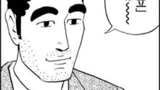【画像】野原ひろしさん、完全にサイコパス