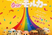 【朗報】100ワニ作者きくちゆうきさん、裁判には負けてしまったがまだ映画公開で逆転できる