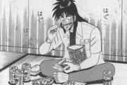 【漫画】カイジシリーズに出てくるメシ料理wwwwwwwwwww