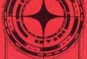 【ゲートルーラ】3弾が発売前から大量エラッタ!