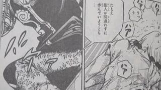 【悲報】ジョジョリオンのラスボス、ダサすぎない??