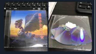 【クズ】気に入らない作品のディスク割る奴wwwwwwwwwww