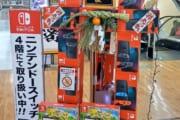 【画像】小売店の努力が伝わる画像wwwwwwww