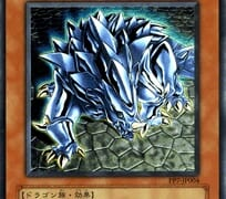 【遊戯王】裁定変更でゴミになったカードがこちらwwwwwwwwwwww