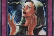【遊戯王】第六感とかいう壊れカードwwwwwwwww