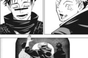 【呪術廻戦】お兄ちゃんと虎杖、しばしの別れ