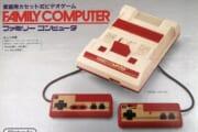 【ゲーム】初代ファミコンの思い出