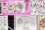【画像】小林ゆう画伯の絵の豆知識wwwwwwwwwww
