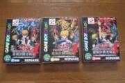 【ゲームボーイ】『遊戯王4 最強決闘者戦記』とかいうクソゲーwwwwwwwwww