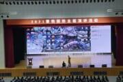 【画像】美少女ゲーム好きな中国人、盛大にやらかすwwwwwwwwwwwww