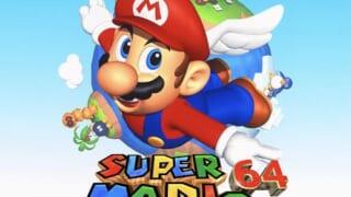 未だにスーパーマリオ64が愛されてるのはどうして?