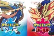 【朗報】ポケモン最高傑作、満場一致で金銀リメイクに決定してしまう