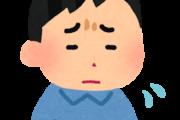 ゲーム漫画を終えた後に鬱になる感情の対処方