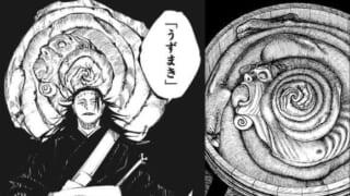 呪術廻戦作者「うずまきがパクリだと指摘されたので単行本では変更しました!」←これもパクリだった